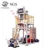 Machine de soufflement de film à grande vitesse de LDPE (qualité de Taiwan)