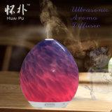 水のない自動機能(HP-1010-A-2)の120ml香りの拡散器