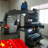 industry Zone의 기계를 인쇄하는 길쌈된 부대