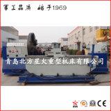 Máquina convencional del torno para dar vuelta a los cilindros de 2500 milímetros (CW6025)
