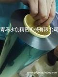切断の光学フィルムのための高品質の円の刃
