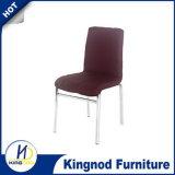 다채로운 가죽 식사 의자 덮개, 의자를 식사하는 금속