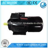 Моторы Yl Ce Approved электрические для вентилятора с ротором Алюмини-Штанги