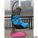 Вися корзина, стул качания, мебель сада (JJ-567)
