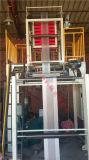 Extrudeuse de soufflement de machine de film de HDPE/LDPE/LLDPE