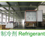 High Purity Gmcool R507 Refrigerant