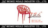 注入のプラスチック余暇の椅子型メーカー