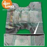 قماش جديدة مستهلكة [أدولت&ببي] حفّاظة مستر لهاث عملّيّة سحب لهاث لأنّ [أم] كلّ حجوم