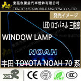 Lámpara del panel auto de la insignia de la luz de la ventana de coche del LED para Toyota Voxy Noah