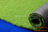 Трава ландшафта искусственная для сада
