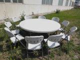 200cm Round Table