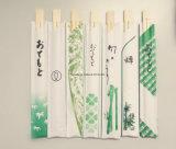 Palillos de sushi con el logotipo de impresión en color