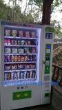 2017年のBeverages&Snacksの自動販売機