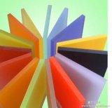 [بويلدينغ متريل] قالب جبس بلاستيكيّة أكريليكيّ صفح بلاستيك شفّاف