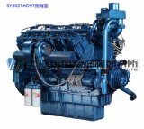 V двигатель дизеля Type/830kw/Shanghai для Genset, Dongfeng