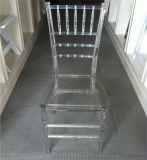 Weddingsのための一体鋳造のChiavari Chair