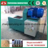 Machine en bois de briquette de sciure de prix usine (ZBJ-50)