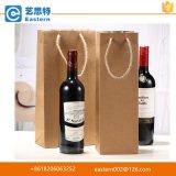 Sac de papier estampé par marque de qualité pour l'emballage de vin