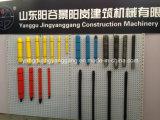 Concrete Vibrator (JYGC28, 32, 38, 45, 60)