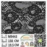 Cordón del algodón del telar jacquar de la alta calidad para la ropa interior de las mujeres