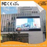 Visualizzatore digitale esterno di RGB P10 LED di alta luminosità che fa pubblicità allo schermo di visualizzazione