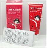 Dodora All Gone Girl Body Hair Removal (50ml)