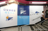 Sottopassaggio di alta qualità/parete via/della stazione che fa pubblicità all'autoadesivo autoadesivo con l'abitudine