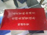 De hete Laser die van de Vezel van de Verkoop CNC van de Machine de Graveur van de Laser merken