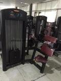 Handelsgebrauch-Gymnastik-Eignung-Gerät Abdominal- Sitzmaschine