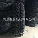질 상품 공급 군 크로스 컨트리 타이어 255/100r16