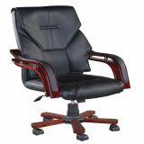 Hoher rückseitiger moderner Ineinander greifen-Schwenker-Büro-Computer-Spiel-Personal-Stuhl