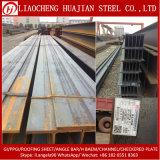 Q345b materieller H Träger-Stahl für Aufbau