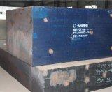 Acier spécial pour l'acier à outils chaud de travail 1.2379/D2/SKD11
