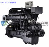 Generator SetsのためのG128 Series Marine Diesel Engine