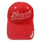 Gorra de béisbol (6P1105)