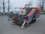4lz-1.2 Full Feed Rice Wheat Small Tank Combine Harvester