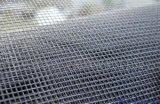 Rede de fio de tecelagem quadrada