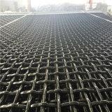 Maglia ad alto tenore di carbonio del filo di acciaio