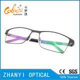 Beta vetri ottici di titanio di modo (9203)