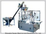 粒子の固体粉乳のためのメーターで計る機械包装(スケールと)