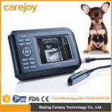 やし動物V8のための手持ち型のコンパクトな携帯用獣医の超音波機械