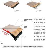 PVCビニールの床シート、PVCビニールのフロアーリングロール、PVCビニールの床タイル、PVC革床シート