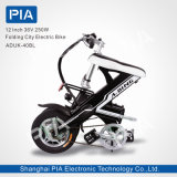 12セリウムが付いているインチ48V 250Wの折るE自転車(ADUK-40WH)