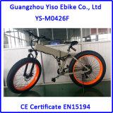 중국에서 26inch 타이어를 가진 Suspention 새로운 최신 가득 차있는 산 뚱뚱한 전기 자전거