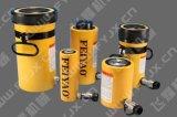 Fabrik-Preis einzeln - wirkender Hight Tonnage-Hydrozylinder (FY-CLSG)