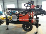 Kleines Wasser-Vertiefungs-bohrendes Gerät des Portable-DTH (ML-130)