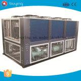 Refrigerador de água industrial junto com o tanque de água e a bomba de água