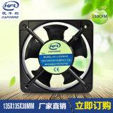 ventilateurs de ventilateurs de refroidissement à C.A. de 135X135X38mm