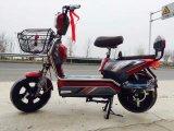 Велосипед высокой безопасности удобный мощный электронный