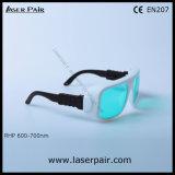 빨간 Laser 의 조정가능한 프레임 36를 가진 루비를 위한 600-700nm Laser 방어 고글 레이저 안전 Eyewear의 높은 안전
